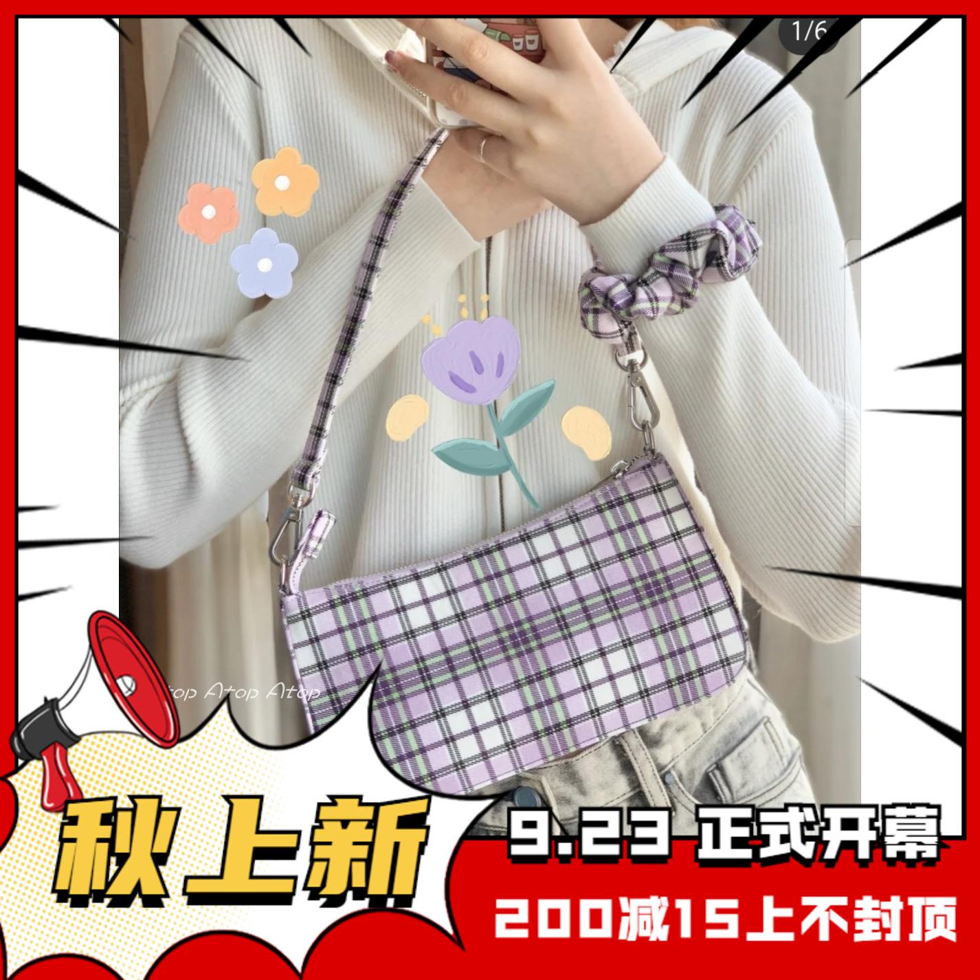 紫色帆布包 现货brandy melville美国bm紫色复古帆布格子单肩包法棍包ins_推荐淘宝好看的紫色帆布包