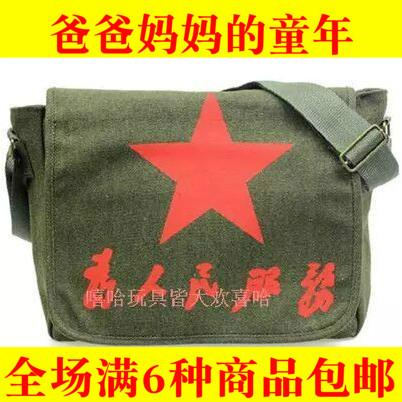 绿色复古包 70年代80后怀旧经典 复古书包 单肩斜挎包包 传统军绿色背包童年_推荐淘宝好看的绿色复古包