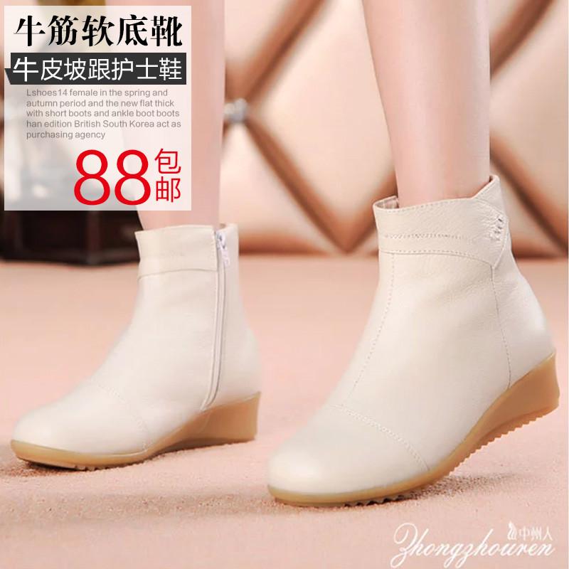 白色坡跟鞋 冬季护士鞋白色棉鞋坡跟牛筋底保暖工作鞋防滑牛皮加绒妈妈短靴_推荐淘宝好看的白色坡跟鞋