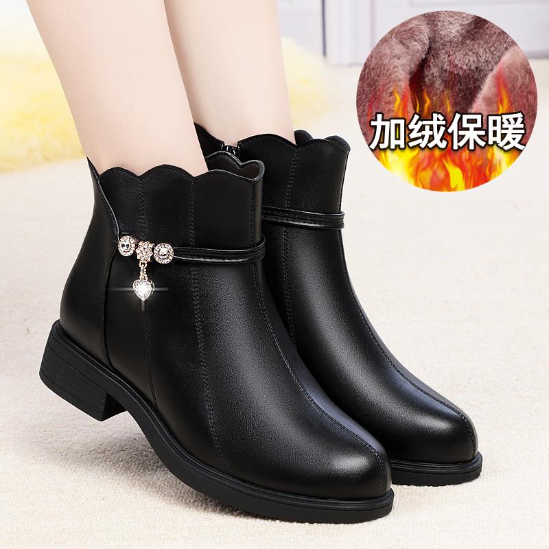 黑色平底鞋 妈妈棉鞋冬季靴子女短靴真皮加绒保暖中年中老年女鞋平底黑色皮鞋_推荐淘宝好看的黑色平底鞋
