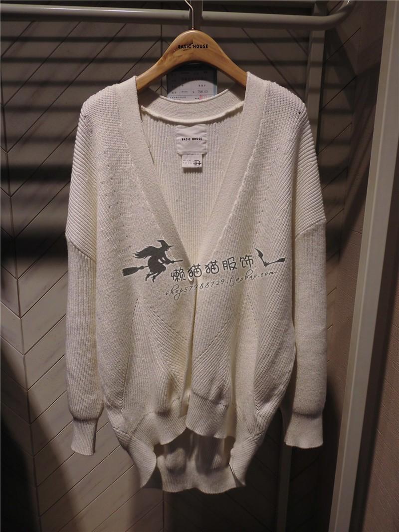 百家好针织衫 Basic House百家好女20年新款针织开衫HUCD125C-798_推荐淘宝好看的百家好针织衫女