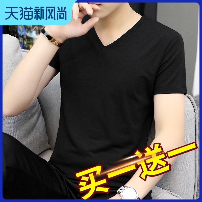 黑色T恤 莫代尔棉短袖t恤男装夏季潮牌潮流V领纯色黑色冰丝冰感半袖打底衫_推荐淘宝好看的黑色T恤