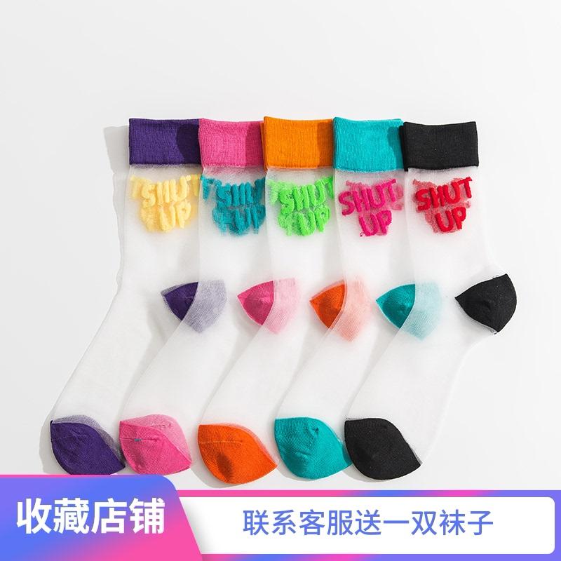 彩色透明丝袜 玻璃丝水晶袜女中筒袜ins潮夏天薄款透明彩色丝袜街头运动长筒袜_推荐淘宝好看的彩色透明丝袜