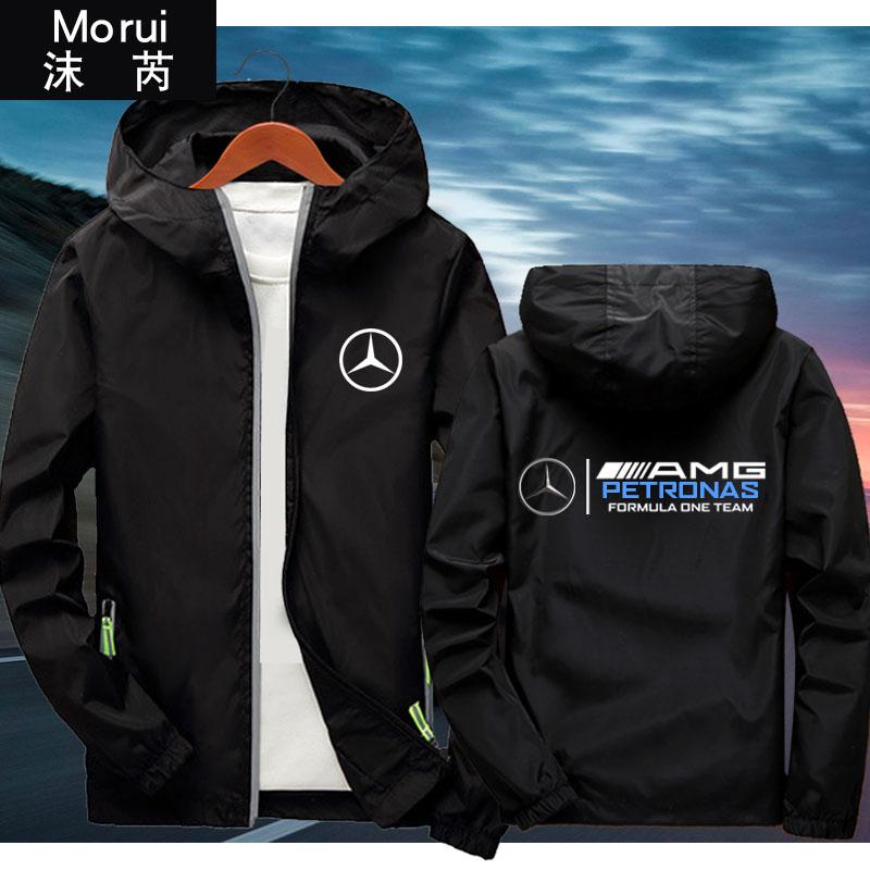 外套夹克 AMG梅赛德斯车队服赛车服一级方程式连帽夹克男女奔驰外套上衣服_推荐淘宝好看的男外套夹克