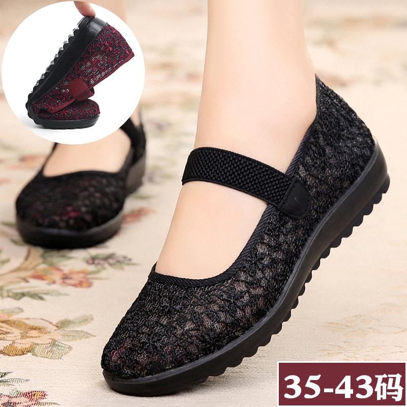 黑色凉鞋 中老年夏季凉鞋女老人黑色洞洞鞋女士防滑软底北京布鞋女款厚底鞋_推荐淘宝好看的黑色凉鞋