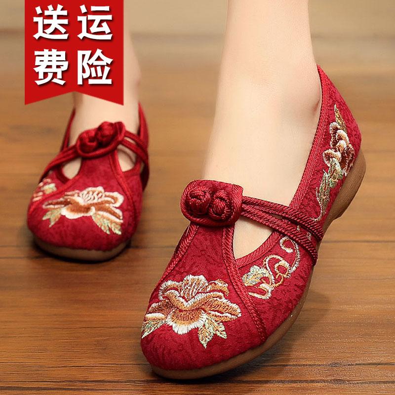 红色平底鞋 老北京布鞋女妈妈绣花鞋民族风女鞋红色奶奶平底老年人的跳舞鞋子_推荐淘宝好看的红色平底鞋