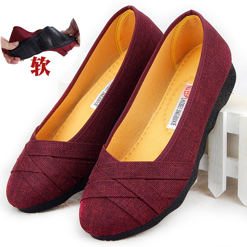 红色帆布鞋 女士老北京布鞋女旗舰店中年妇女妈妈款鞋子老人红色大码帆布鞋43_推荐淘宝好看的红色帆布鞋