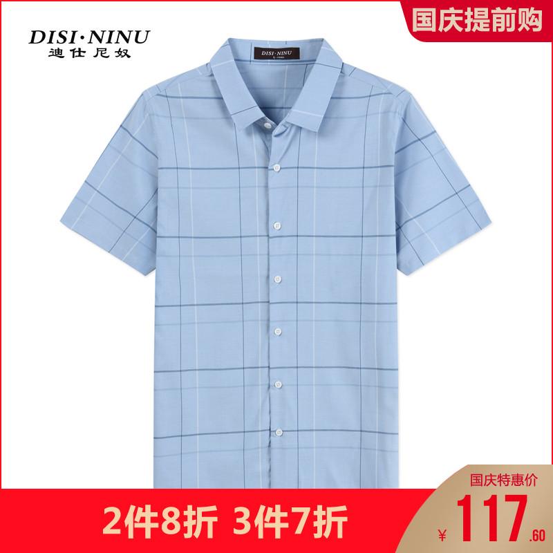 男士衬衫 迪仕尼奴新品男士青年短袖衬衫夏季薄款格纹开衫商务休闲上衣_推荐淘宝好看的男衬衫