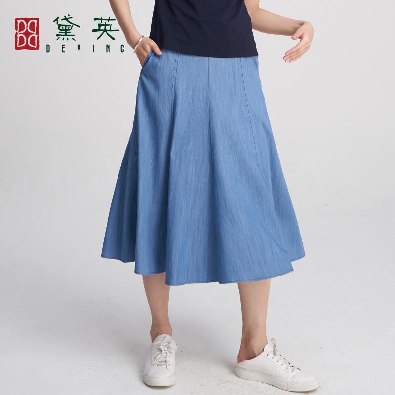 牛仔半身长裙 黛英2020夏季新款牛仔蓝女半身裙中长款女裙半裙长裙QAJ2024_推荐淘宝好看的牛仔半身长裙