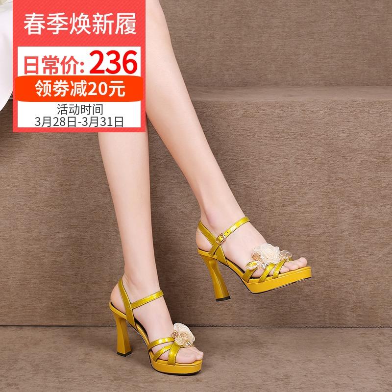 黄色凉鞋 黄色高跟鞋粗跟水钻花朵凉鞋10厘米银色一字带夏季女鞋防水台鞋子_推荐淘宝好看的黄色凉鞋