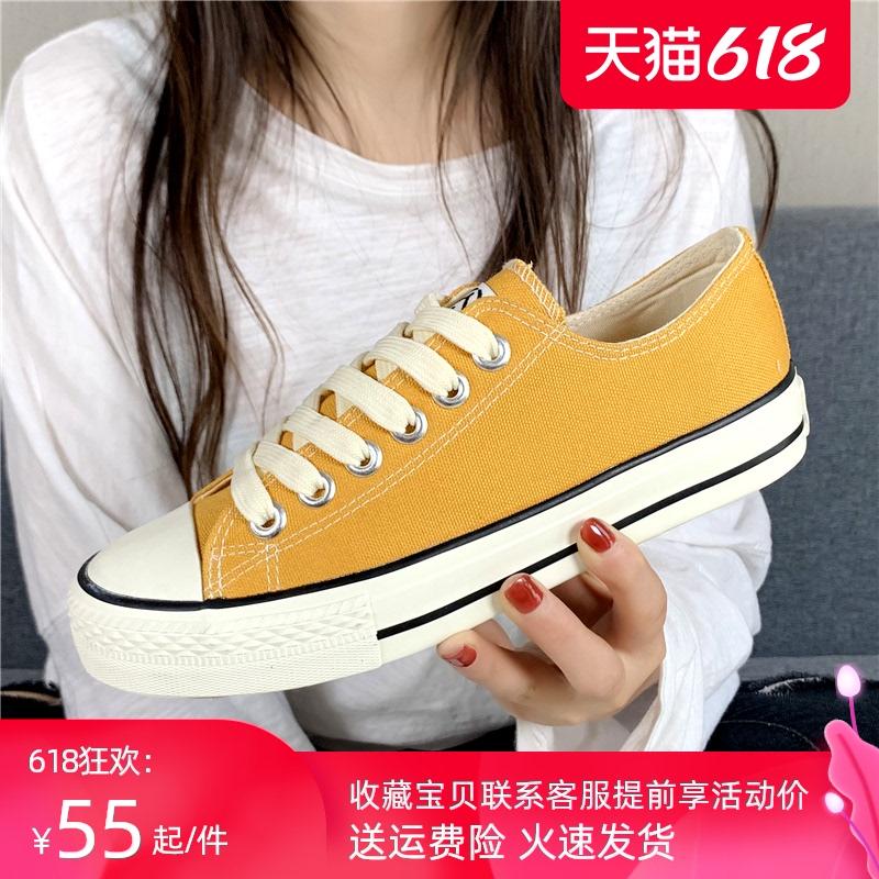 黄色运动鞋 人本chic帆布鞋女大码40 41 43板鞋姜黄色学生运动鞋女韩版女鞋42_推荐淘宝好看的黄色运动鞋