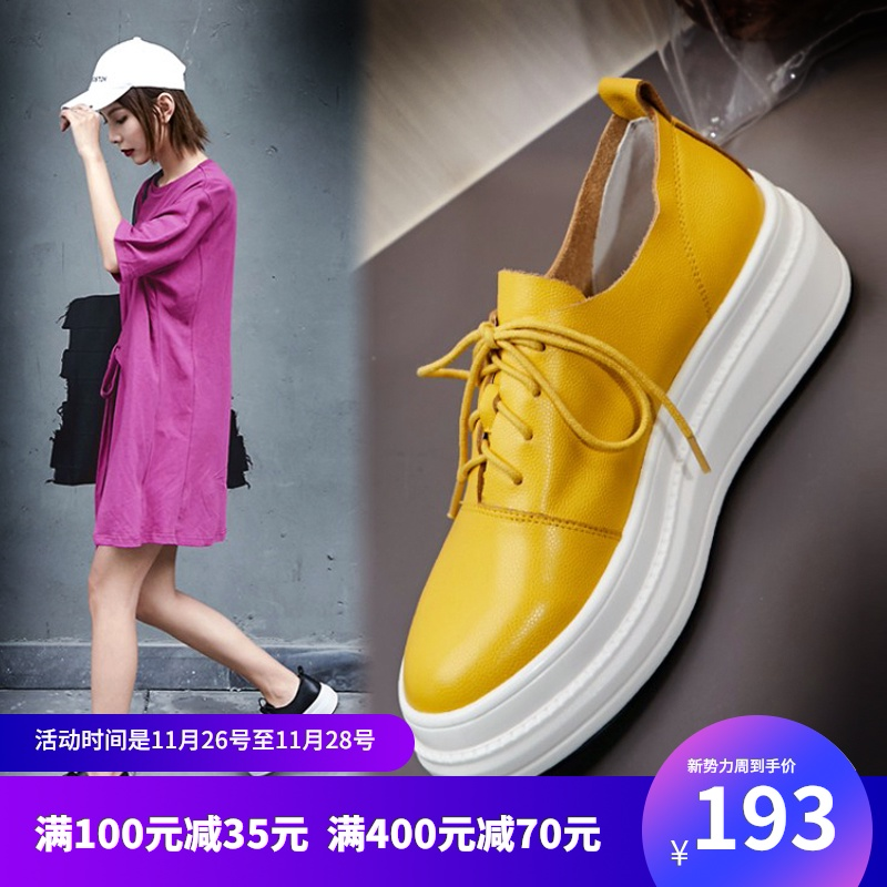 黄色坡跟鞋 2020秋新款坡跟单鞋女真皮圆头厚底系带松糕鞋黄色中跟乐福休闲鞋_推荐淘宝好看的黄色坡跟鞋