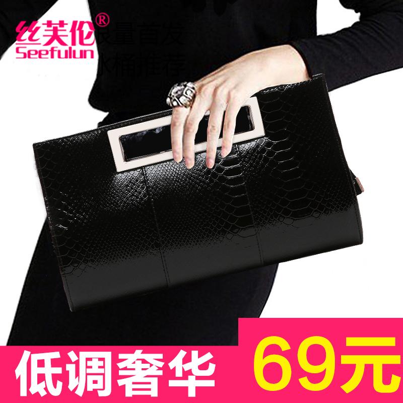 白色手拿包 2020韩版新款女手拿包时尚大容量手提包女士手抓包手提小包大手包_推荐淘宝好看的白色手拿包