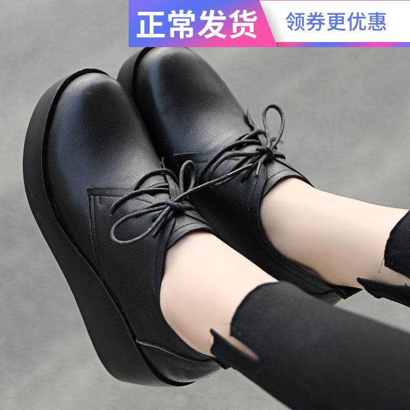 女士坡跟鞋 春秋季女鞋厚底单鞋松糕跟鞋真皮坡跟高跟鞋牛皮鞋子防水台_推荐淘宝好看的女坡跟鞋