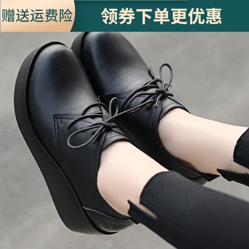 高跟厚底鞋 春秋季女鞋厚底单鞋松糕跟鞋真皮坡跟高跟鞋牛皮鞋子防水台_推荐淘宝好看的女高跟厚底鞋
