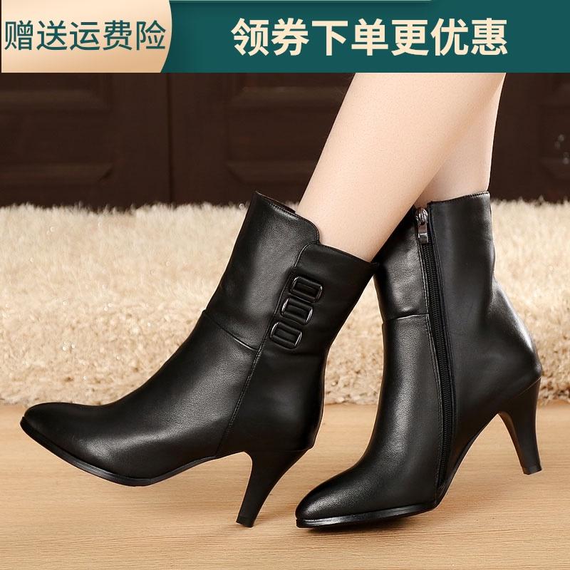 女鞋 秋冬季女鞋高跟鞋中筒靴女真皮靴子中靴牛皮女靴骑士靴单靴春季_推荐淘宝好看的女鞋