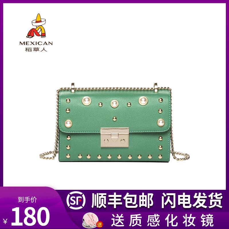 绿色斜挎包 稻草人女包绿色斜挎小包包2021新款小ck珍珠链条高级感斜挎洋气_推荐淘宝好看的绿色斜挎包