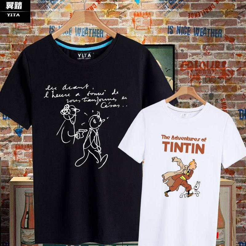 女士短袖t恤 作者纪念丁丁历险记tintin丁丁的冒险动画周边短袖T恤衫男女半袖_推荐淘宝好看的女女短袖t恤