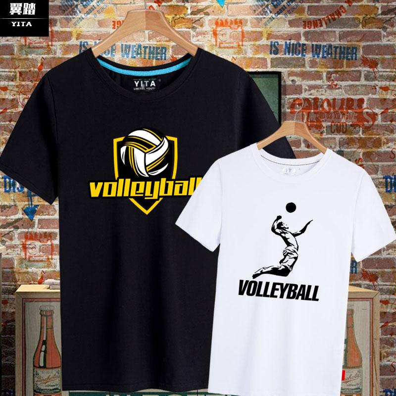 服装 排球俱乐部中国女排体育可定制团队服装短袖T恤衫男女半袖上衣服_推荐淘宝好看的服装