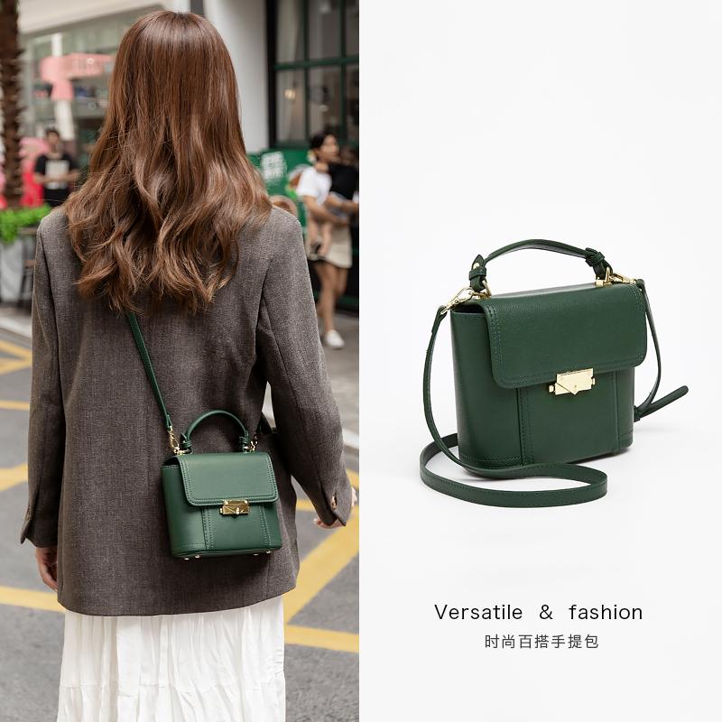 绿色斜挎包 包包女2021新款手提包绿色百搭2020单肩包斜挎包小方包潮女包小_推荐淘宝好看的绿色斜挎包