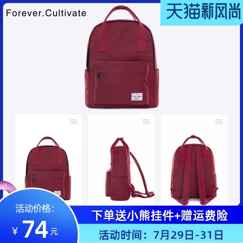 双肩包包 Forever cultivate双肩包女2021新款初中生书包男大学生手提背包_推荐淘宝好看的女双肩包包