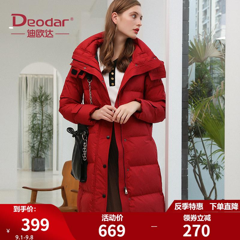 红色羽绒服 迪欧达2021年新款韩版白鸭绒保暖中长款过膝红色外套爆款羽绒服女_推荐淘宝好看的红色羽绒服
