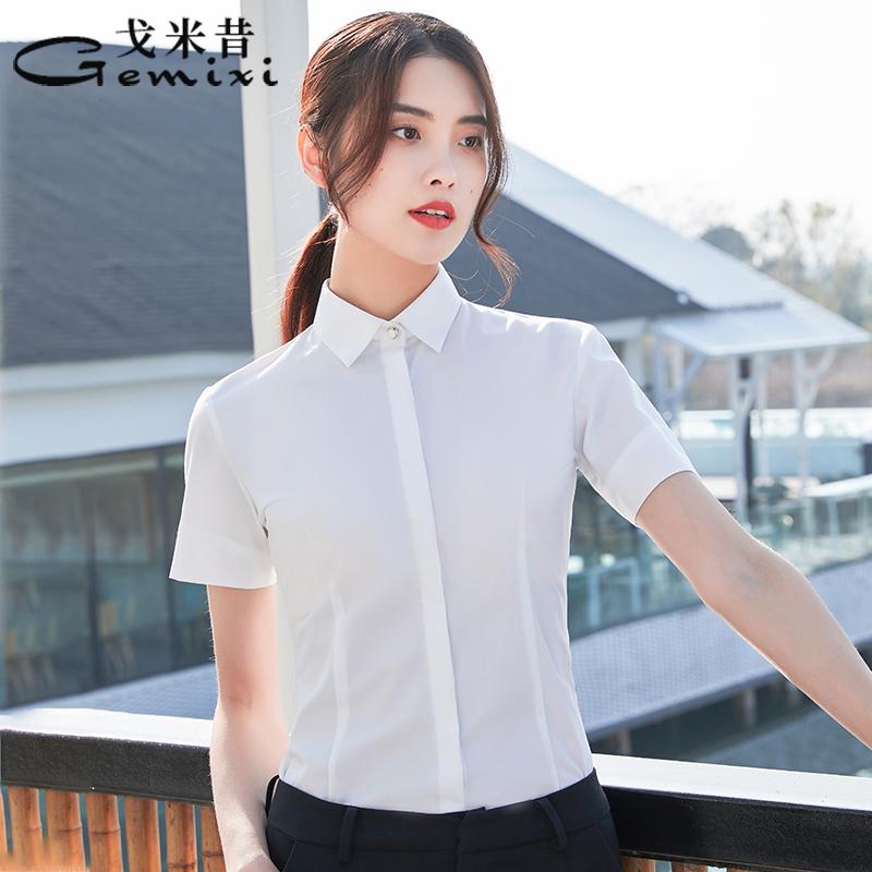 白色衬衫 白衬衫女短袖职业气质2021春夏季薄款正装工作服工装白色免烫衬衣_推荐淘宝好看的白色衬衫