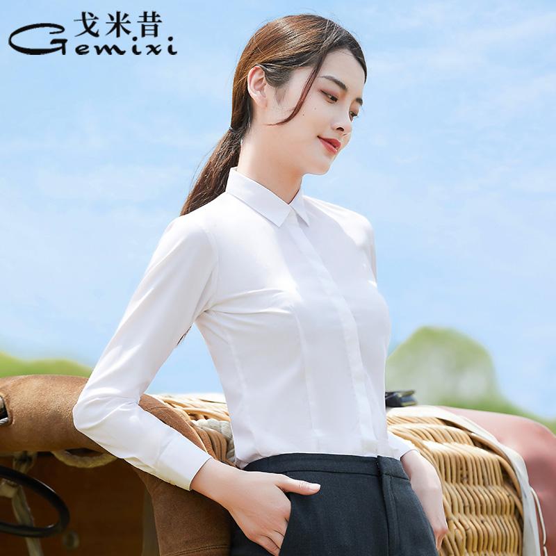 白色衬衫 白衬衫女长袖职业气质面试正装工作服工装2021年春秋新款白色衬衣_推荐淘宝好看的白色衬衫