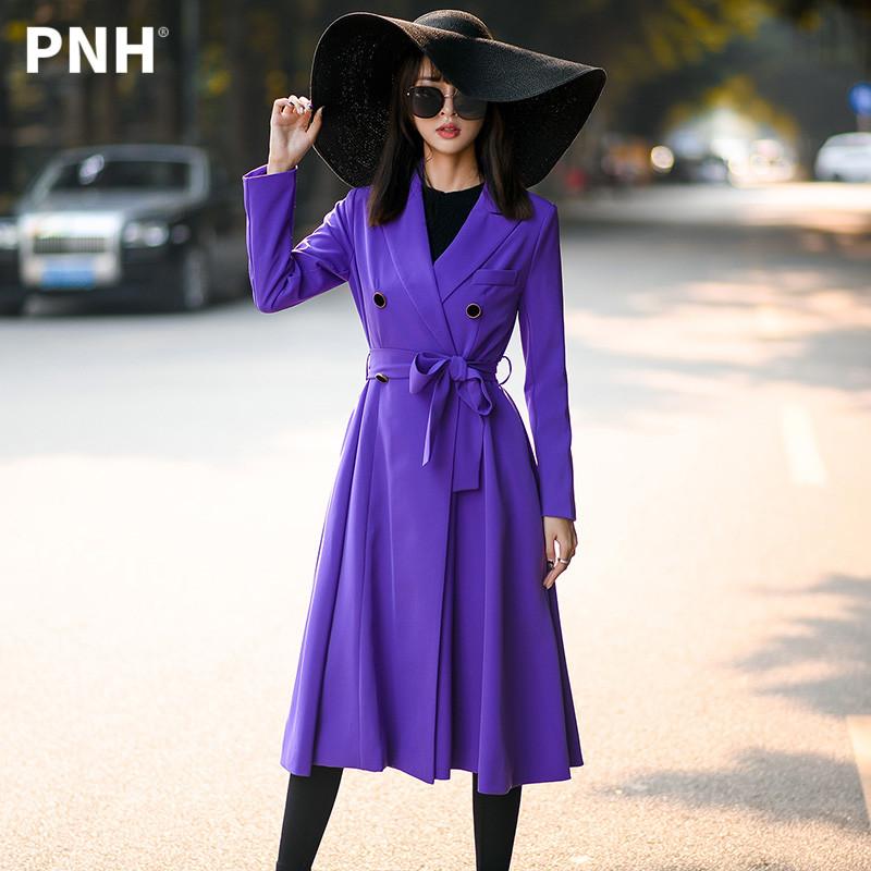 紫色风衣 品诺狐紫色风衣女中长款2021年秋季新款流行收腰女士赫本风外套女_推荐淘宝好看的紫色风衣