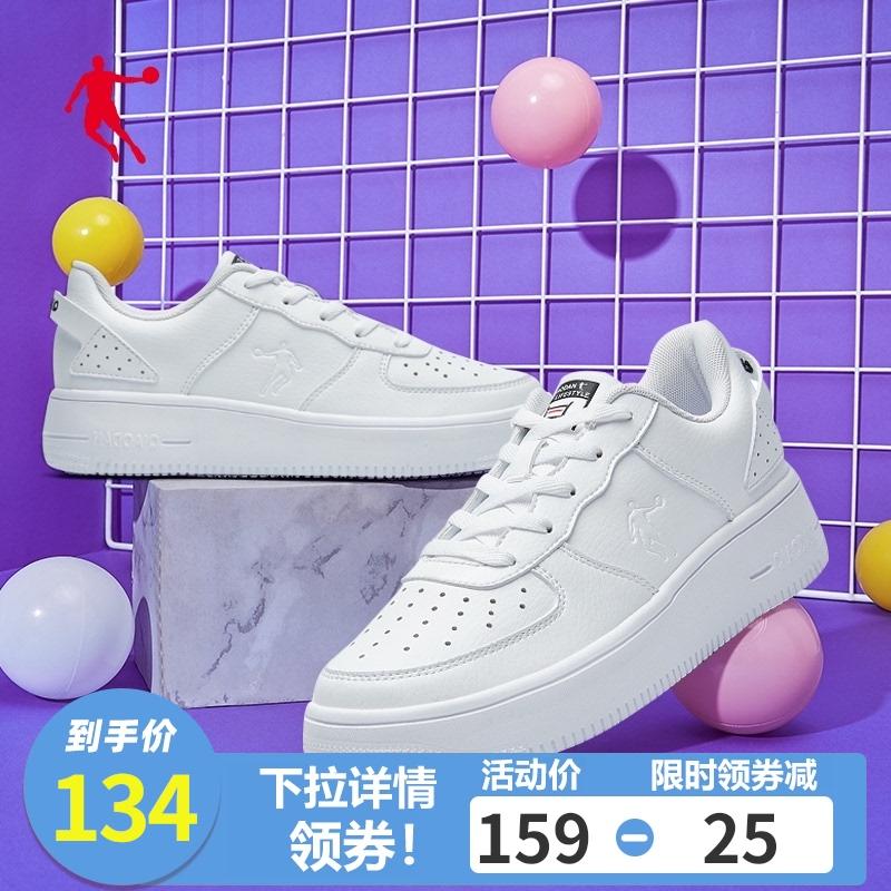 白色厚底鞋 乔丹女鞋板鞋女小白鞋2021夏季新款百搭厚底白色休闲鞋运动鞋鞋子_推荐淘宝好看的白色厚底鞋