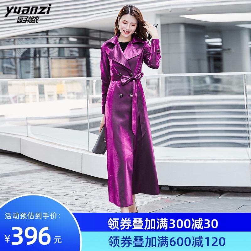 紫色风衣 园子靓衣2021春新款紫色风衣女长款欧美收腰时尚气质流行外套172_推荐淘宝好看的紫色风衣
