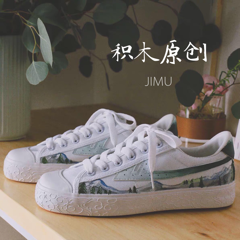 绿色帆布鞋 JIMU【深林】森 绿色小清新 原创手绘爆改回力帆布鞋小白鞋_推荐淘宝好看的绿色帆布鞋