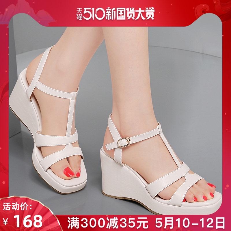 白色罗马鞋 坡跟凉鞋女厚底时尚夏季2021年新款罗马白色真皮防水台松糕高跟鞋_推荐淘宝好看的白色罗马鞋