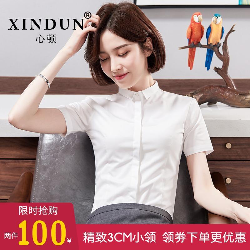 白色衬衫 夏季新款白色衬衫女短袖职业韩版修身小领工装正装衬衣女装工作服_推荐淘宝好看的白色衬衫