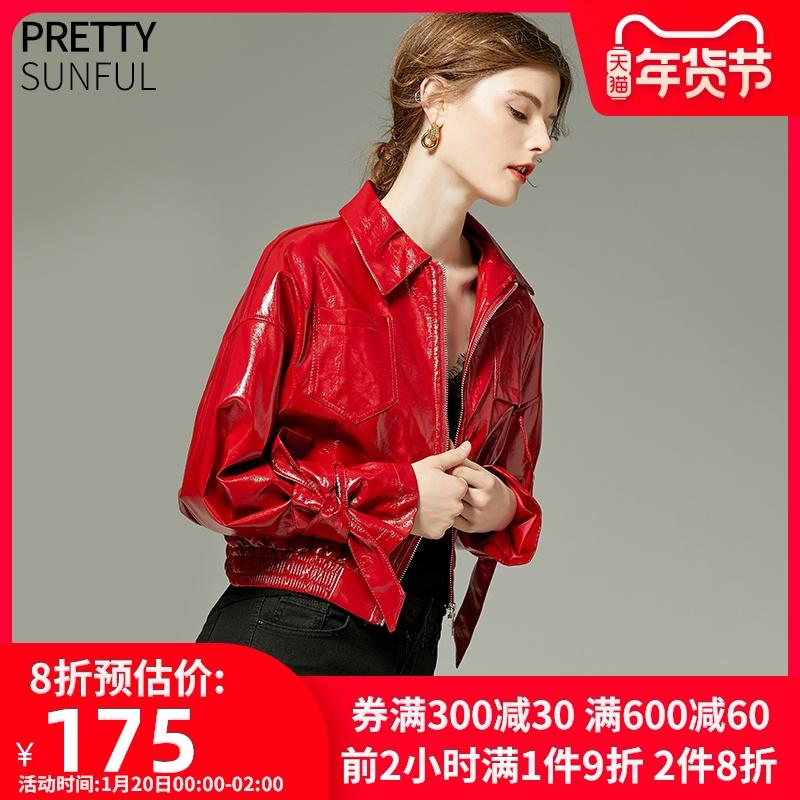 红色皮衣 2020秋冬新款欧货pu小皮衣外套女短款宽松高腰机车亮面皮夹克红色_推荐淘宝好看的红色皮衣