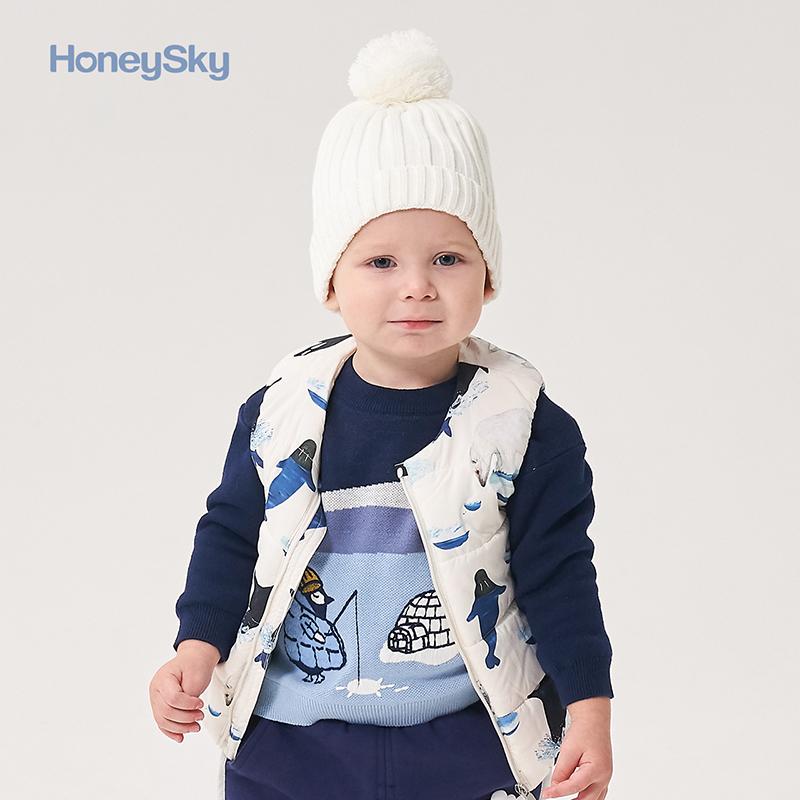 男士开衫针织衫 哈尼天空 男童毛衣套头上衣秋冬款线衣女宝宝针织衫外套婴儿上衣_推荐淘宝好看的男开衫针织衫