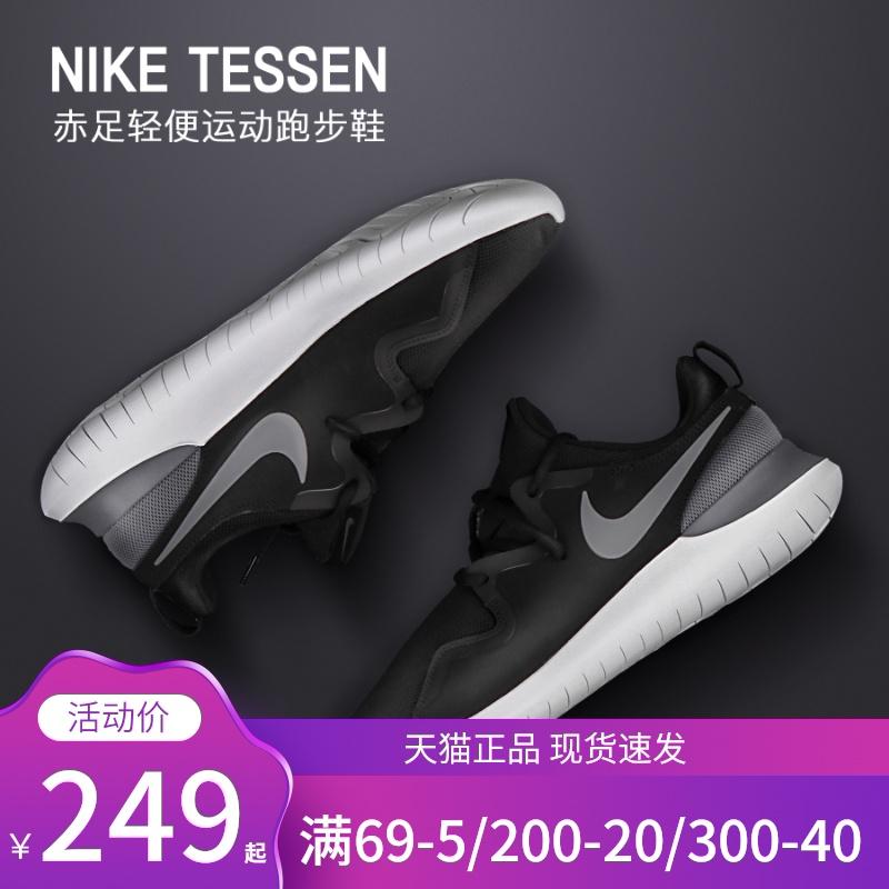 耐克运动鞋 Nike耐克男鞋女鞋2020夏季正品TanJun透气轻便鞋情侣休闲运动鞋_推荐淘宝好看的女耐克运动鞋