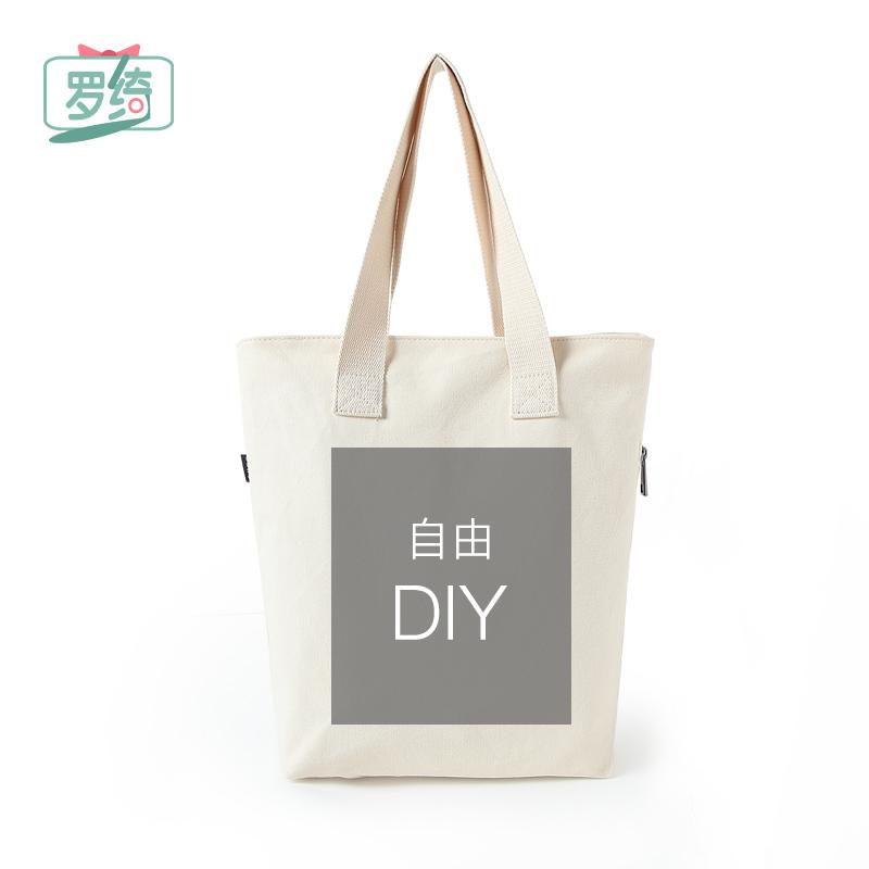 学生帆布包 罗绮 提袋帆布包女单肩定做环保袋定制学生韩版DIY布袋 一个起定_推荐淘宝好看的女学生帆布包