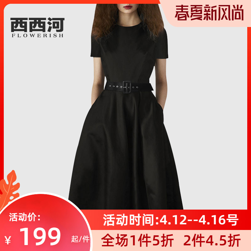 礼服 欧洲站黑色礼服宴会裙女2021夏季新款时尚欧美短袖收腰连衣裙女_推荐淘宝好看的礼服