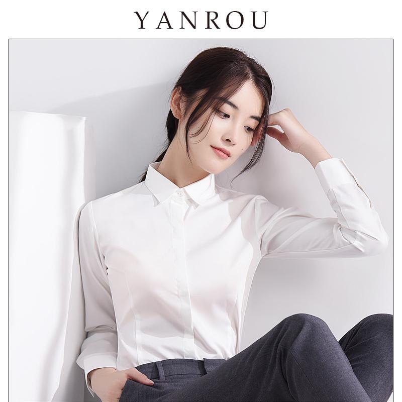 白色衬衫 白衬衫女长袖职业正装工作服工装2021年春秋新款气质免烫白色衬衣_推荐淘宝好看的白色衬衫