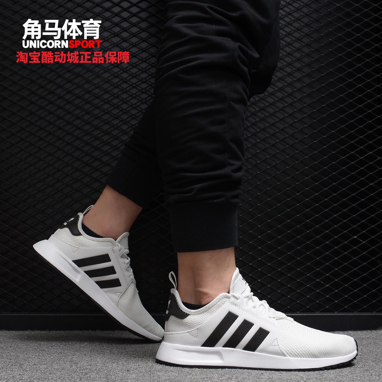 阿迪达斯运动鞋 Adidas阿迪达斯正品小椰子 三叶草男女运动板鞋CQ2406 BY8688_推荐淘宝好看的女阿迪达斯运动鞋