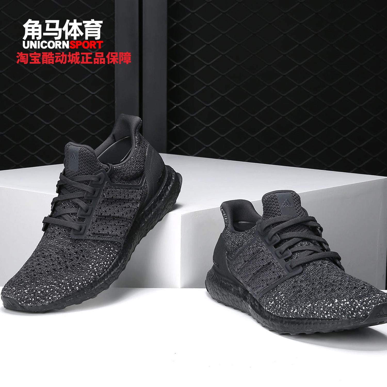 阿迪达斯运动鞋 阿迪达斯正品男女Ultra Boost Clima 缓震运动跑步鞋 CQ0022_推荐淘宝好看的女阿迪达斯运动鞋