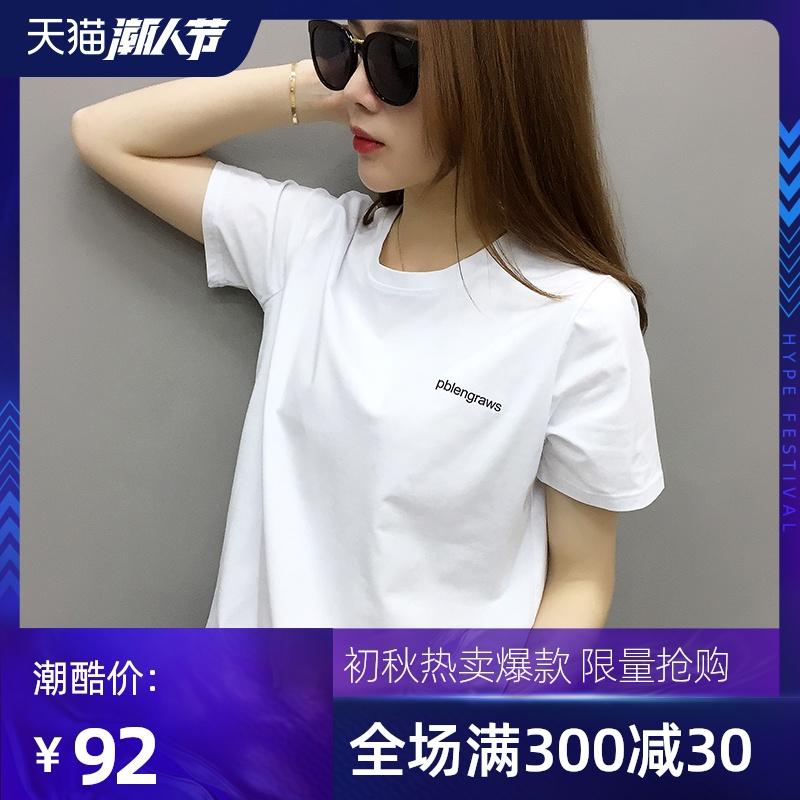 白色T恤 欧洲站2020年新款女装欧货潮白色t恤女短袖宽松纯棉夏季韩版体恤_推荐淘宝好看的白色T恤