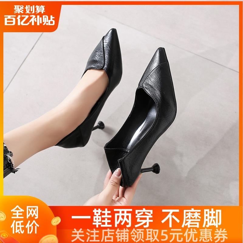 黑色高跟鞋 网红法式少女高跟鞋女小清新软皮单鞋细跟尖头猫跟黑色工作鞋中跟_推荐淘宝好看的黑色高跟鞋