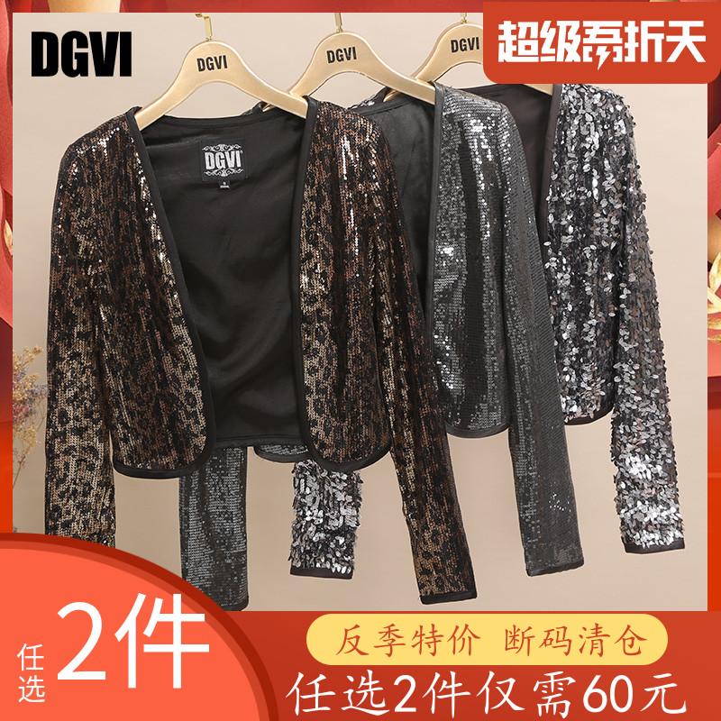 小西装外套 DGVI女装亮片短外套复古时尚百搭修身显瘦西服小外套_推荐淘宝好看的女小西装外套