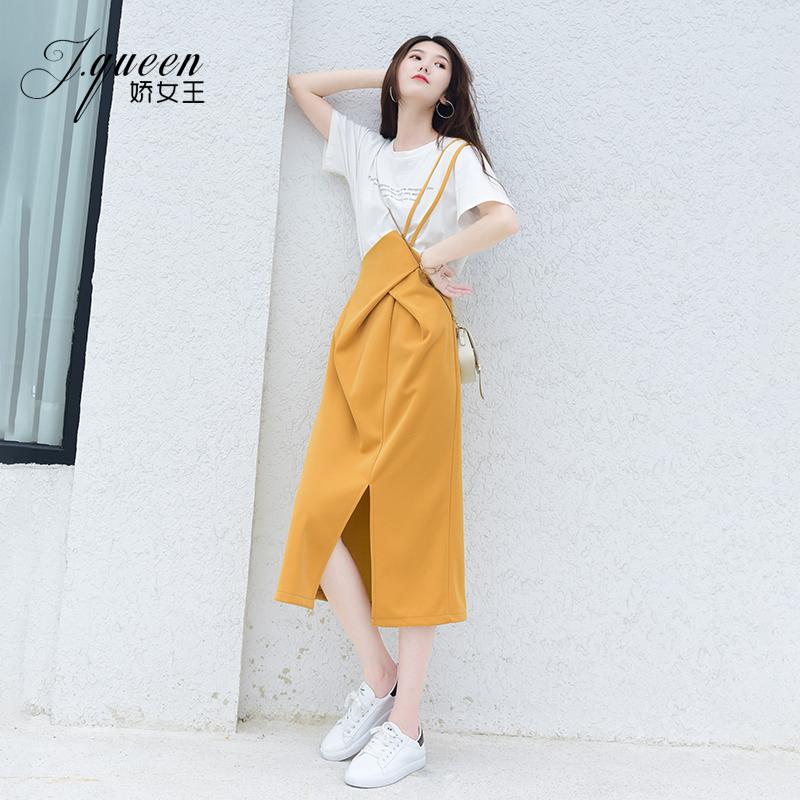 黄色半身裙 黄色高腰半身裙女2021夏季新款复古显瘦不规则中长裙减龄斜背带裙_推荐淘宝好看的黄色半身裙