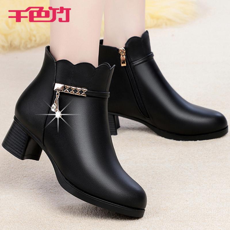 靴子 高帮单靴女妈妈鞋保暖棉鞋中粗跟加绒加厚中老年防滑真皮雪地靴子_推荐淘宝好看的女靴子