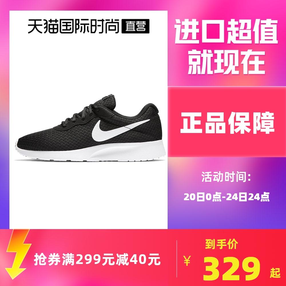 耐克运动鞋 【直营】Nike耐克男女鞋低帮休闲运动鞋透气户外跑步鞋812655-010_推荐淘宝好看的女耐克运动鞋