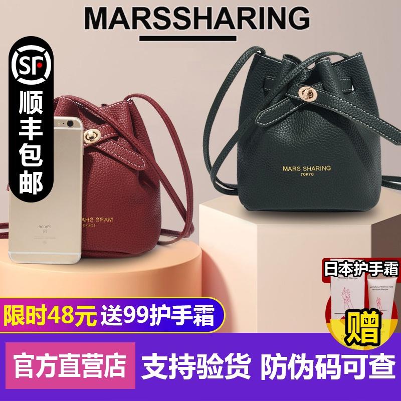 绿色水桶包 日本网红品牌MARSSHARING水桶包百搭斜跨小包包2020新款时尚百搭_推荐淘宝好看的绿色水桶包