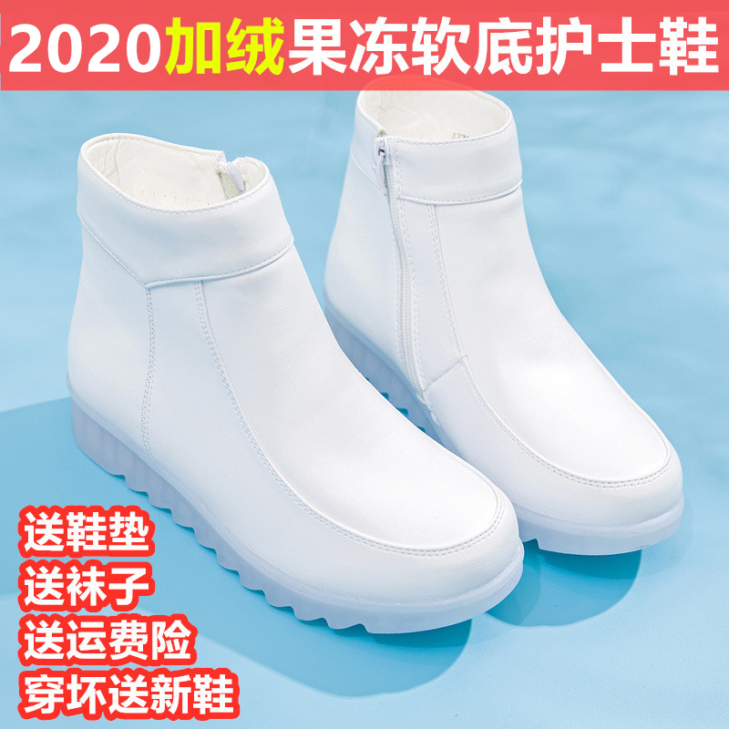 白色坡跟鞋 白色护士鞋女冬季2020新款棉鞋平底加绒防滑软底坡跟保暖冬天短靴_推荐淘宝好看的白色坡跟鞋
